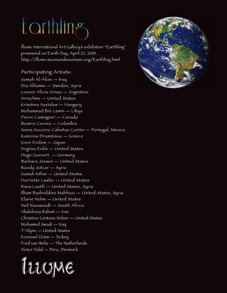 EarthlingCertificate